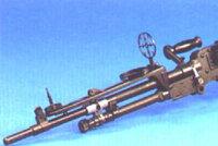 MAG58M7.62mm