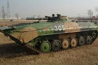 86式履带式步兵战车