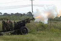 M101式105毫米榴弹炮