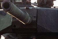 L7式105毫米坦克炮