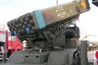 LAR-160式