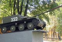 ASU-57式57毫米