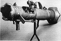 """""""卡尔·古斯塔夫""""M2式84毫米"""
