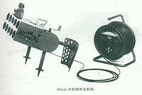 40毫米齐射榴弹发射器