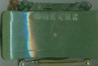 GLD150防步兵地雷