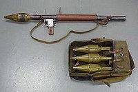 RPG-2式