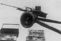 试制二式57mm速射炮
