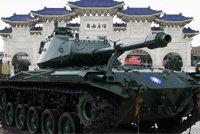 台湾省64式轻型坦克