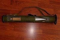 RPG-26式