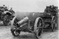 1914年式150mm榴弹炮